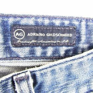 Ag Adriano Goldschmied Jeans - Adriano Goldschmied Relaxed Striaght Tomboy Crop